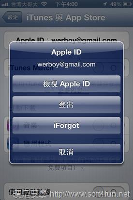 將台灣 Apple ID 改成其他國家,免重新申請 2013-07-13-16.00.25