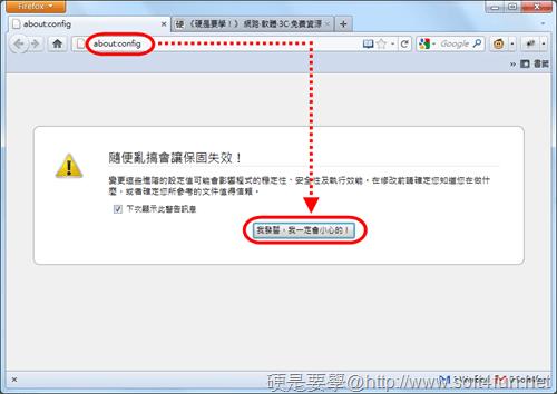 [冷知識] 關閉 Firefox 更新後出現的「更新完畢」畫面 firefox-01