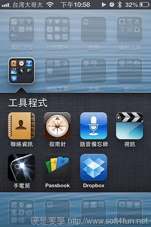 本站推出 Passbook 版「潮流新訊卡」,新訊、好康自動送上門 passbook-3