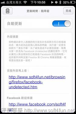 本站推出 Passbook 版「潮流新訊卡」,新訊、好康自動送上門 passbook-5