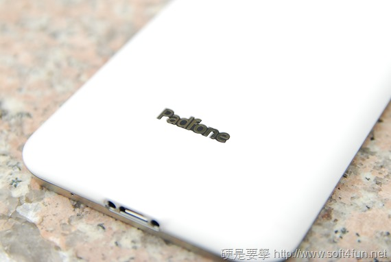 ASUS Padfone S:全頻 4G LTE 旗艦級手機 CP 之王,價格超殺,機身超硬! DSC_0009