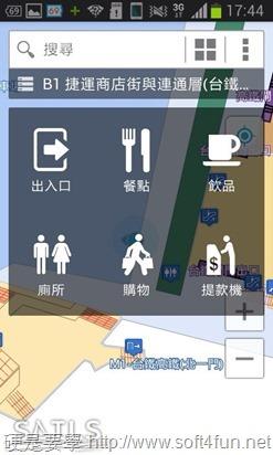 不怕迷路,台北車站室內導航 APP 來了!(Android) 2014-02-28-15.55.40