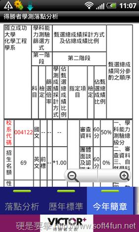2013-01-28_11-07-06