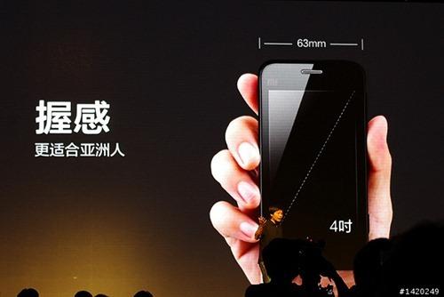 超殺雙核 Android 手機「MIUI」小米機發布,價格一萬有找 2_thumb