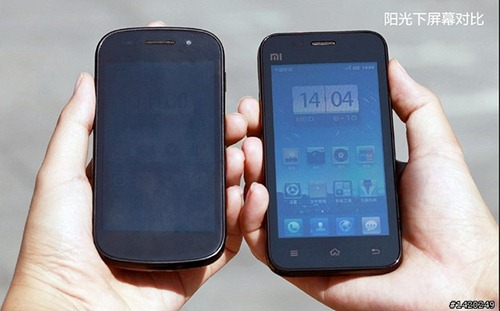 超殺雙核 Android 手機「MIUI」小米機發布,價格一萬有找 4_thumb