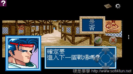 骨灰級遊戲「炎龍騎士團 懷舊版」免費再現風華! 2014-01-12-15.01.33