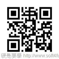 骨灰級遊戲「炎龍騎士團 懷舊版」免費再現風華! clip_image046