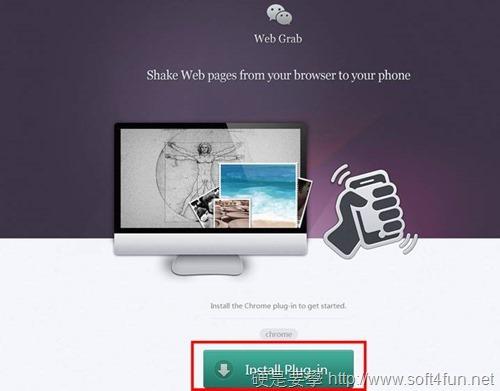 跨平台聊天app「WeChat」訊息置頂、動態貼圖、搖搖傳圖強勢登台 clip_image032