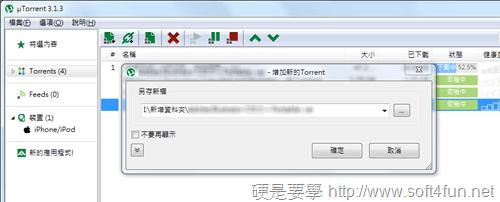 直接結合BT下載軟體BT種子搜尋軟體:Torrent Rover torrent-rover-02_thumb