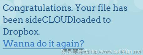 下載檔案不用等,直接幫你儲存到 Dropbox或信箱:side CLOUD load dropbox-02