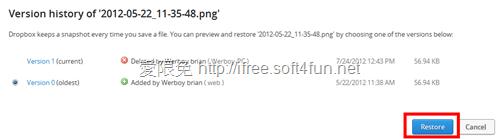 如何還原或完全刪除 Dropbox 的檔案/資料夾 dropbox-06
