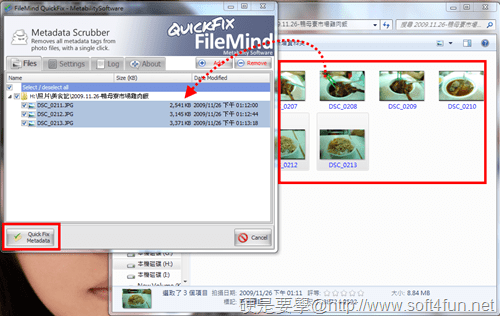 filemind Quickfix 移除exif gps 資訊
