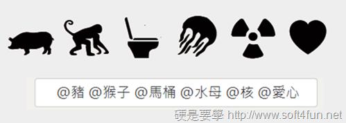 康熙字典體的 FB 封面產生器,自己的封面自己做 fb3