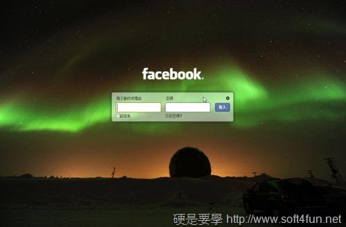 讓 Facebook 登入介面變得華麗、與眾非凡 (自訂登入頁面背景) fb-refreash_thumb