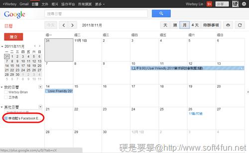 將Facebook活動日曆匯入至Google日曆 Facebook-to-Google-calendar-05