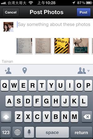 如何利用 Facebook Camera 批次發佈/上傳照片到 Facebook Facebook-camera-4