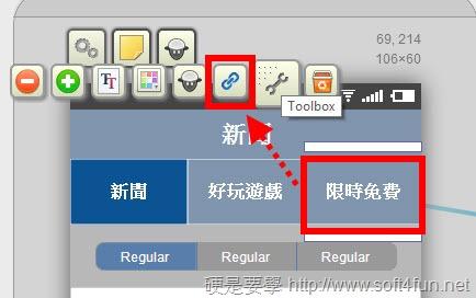 用 Fluid UI 輕鬆設計 iOS / Win8 / Android App 介面 fluid-ui-06