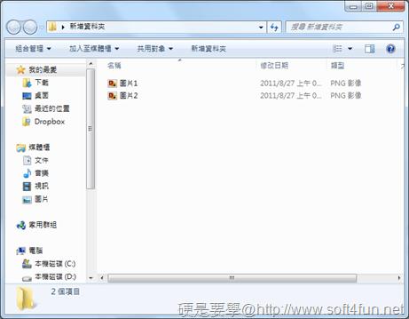 Make Animation 線上製作 GIF 動態圖片 GIF-01