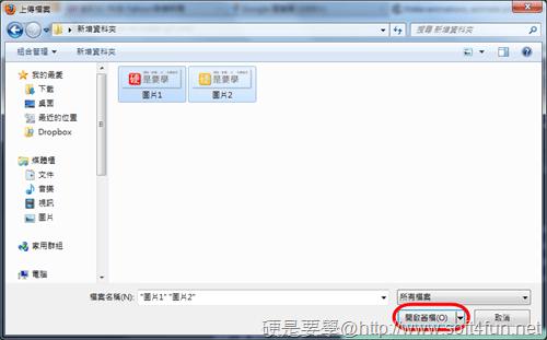 Make Animation 線上製作 GIF 動態圖片 GIF-02