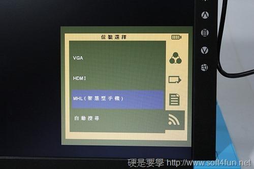 [評測] GeChic 2501M 內建電源、喇叭的15吋筆記型螢幕(支援多種輸入方式) IMG_7927