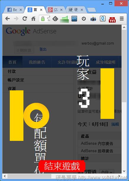 [快訊] 慶祝 Google Adsense 十週年推出網頁小遊戲 adsense4