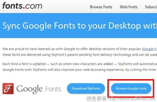 以 SkyFonts 下載、同步 Google Fonts 字型到 Windows、Mac skyfonts-02