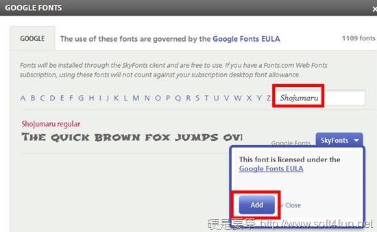 以 SkyFonts 下載、同步 Google Fonts 字型到 Windows、Mac skyfonts-03