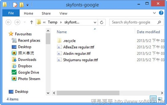 skyfonts-06