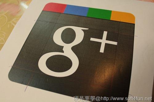 Google+ 居家小抱枕 DIY 製作方法,快來擁有一個吧! IMG_0469_thumb