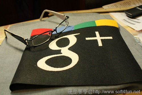 Google+ 居家小抱枕 DIY 製作方法,快來擁有一個吧! IMG_0538_thumb