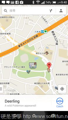 2014-04-01 01.40.50
