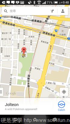 快上 Google 地圖,150隻神奇寶貝等你來收服!(內有攻略地圖) 2014-04-01-01.48.17
