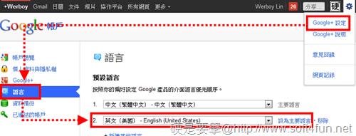 搶先體驗 Google 新介面,全新下拉式功能選單 google-04