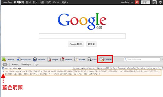 搶先體驗 Google 新介面,全新下拉式功能選單 google-05