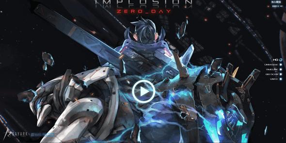 台灣著名手遊改編科幻電影《Implosion: ZERO DAY》正式開始全球募資 img-4