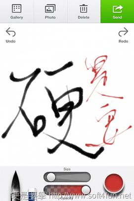 [快訊] LINE 推出全新繪圖板 App:LINE Brush LINE-Brush-5_thumb