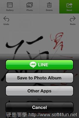 LINE Brush (6)