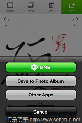 [快訊] LINE 推出全新繪圖板 App:LINE Brush LINE-Brush-6_thumb