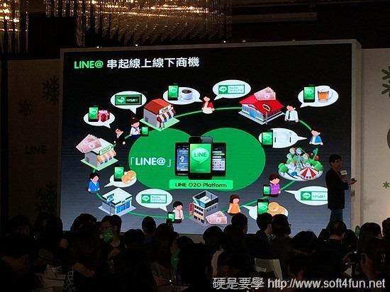 上 LINE 免費行銷不是夢,LINE@ 生活圈正式開放申請! line5