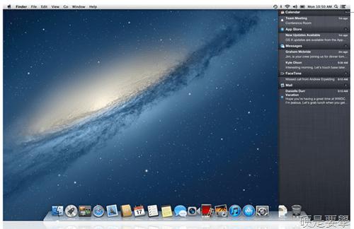 [整理] Mac OS X Mountain Lion 結合 iOS 的 9大特色 _thumb