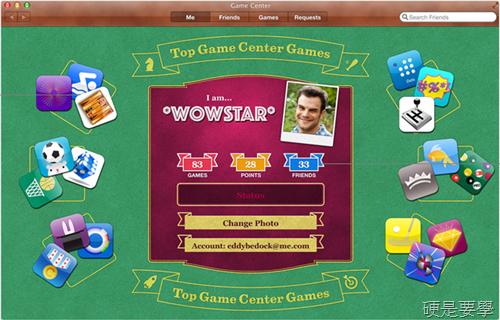 [整理] Mac OS X Mountain Lion 結合 iOS 的 9大特色 game-center_thumb