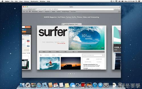 [整理] Mac OS X Mountain Lion 結合 iOS 的 9大特色 safari_thumb