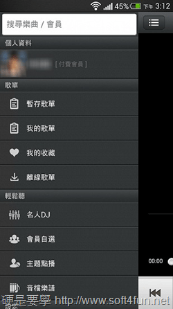 Muzik Online 免費古典樂線上聽 Screenshot_2013-08-20-15-13-00