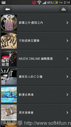 Screenshot_2013-08-20-15-14-56