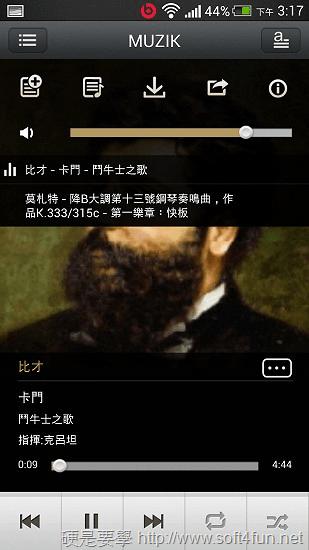 Screenshot_2013-08-20-15-17-42