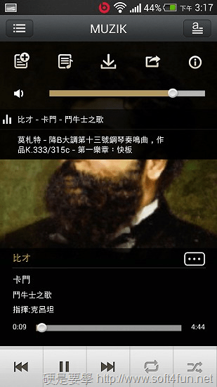 Muzik Online 免費古典樂線上聽 Screenshot_2013-08-20-15-17-42