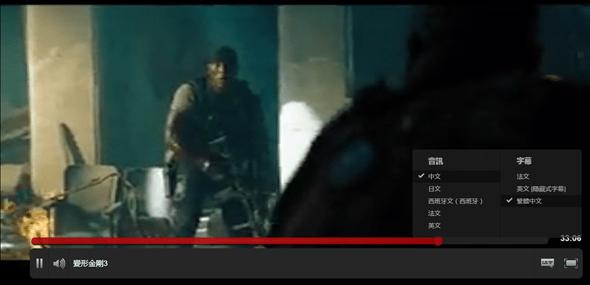 影視串流平台 Netfilx 正式登台,電影、影集首月免費看到飽 netflix-4
