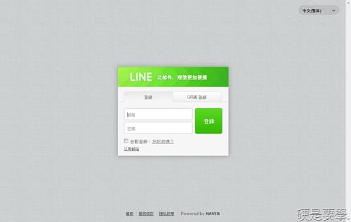 LINE 網頁版推出,電腦、手機、平板佈局完畢! LINE-01