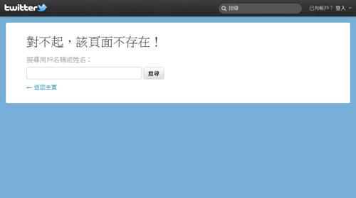 認證不一定是真的,假周杰倫 Twitter 認證帳號被砍 twitter-02
