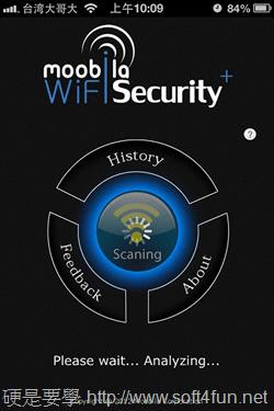自動分析附近 Wi-Fi 熱點的安全性:WiFi Security+(iOS) 2012-11-24-10.09.09